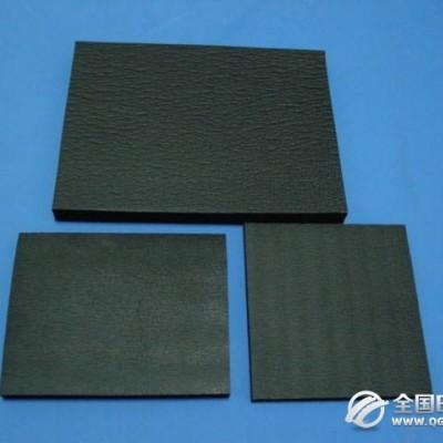 橡塑板厂家 特价供应 橡塑板 B1级橡塑板 阻燃彩色橡塑板 型号齐全