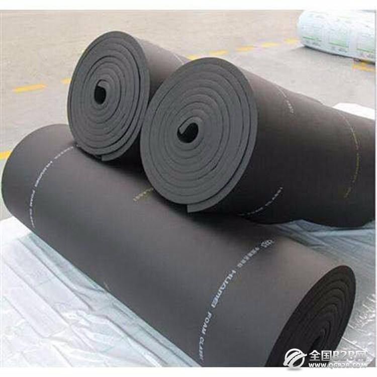 【秦鹏】 橡塑管 橡塑管厂家 厂家直销 海绵橡塑 橡塑板制品 橡塑保温制品