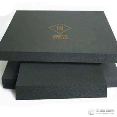 【慧硕】 橡塑板 pvc橡塑板 橡塑板厂家 橡塑板批发 直销橡塑板 防火橡塑板 铝箔橡塑板