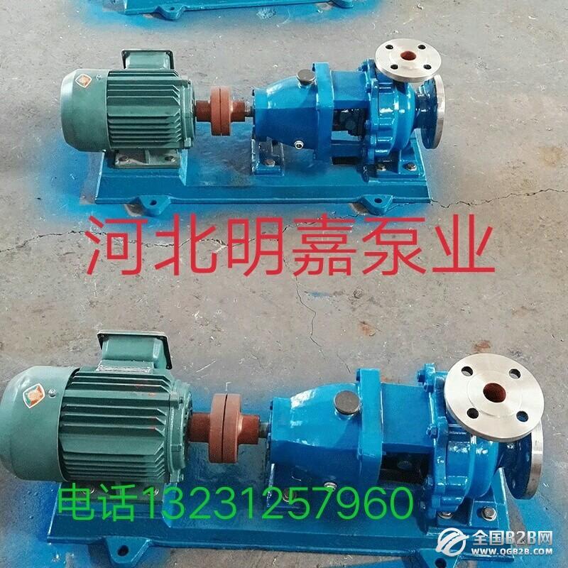 明嘉泵业、化工泵、IH 化工泵、耐腐蚀化工泵厂家直销IH50-32-160化工泵