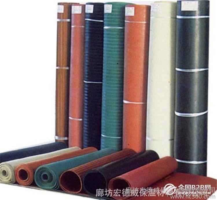 遵化【质量】橡塑保温管,橡塑保温板,橡塑海绵,橡塑管壳