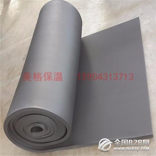 橡塑板 橡塑板批发 橡塑板价格 橡塑板定制 橡塑板厂家 质优价廉 品质保障 欢迎来电咨询