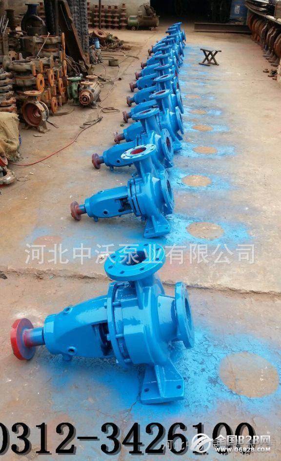 供应化工泵|IH化工泵|不锈钢化工泵|卧式化工泵|河北中沃
