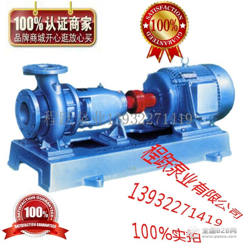 lhb 化工泵,怀化化工泵,程跃泵业