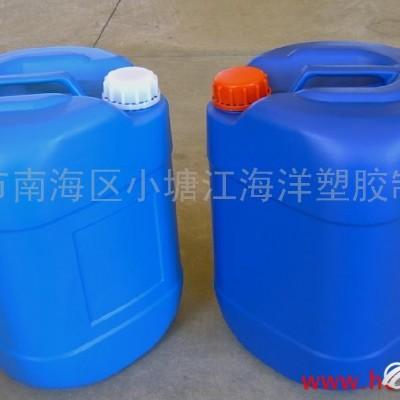 供应江海洋B-250004化工桶、化工罐