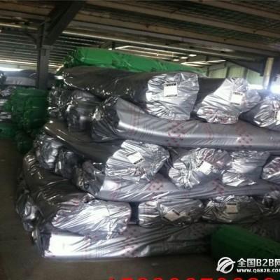 橡塑海绵 橡塑管 橡塑板 中央空调专用橡塑