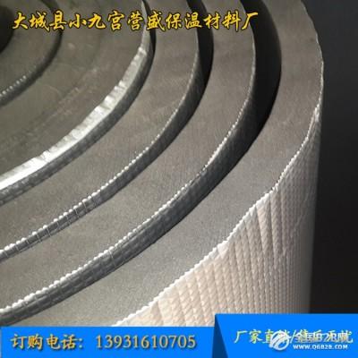 【营盛】厂家直销 橡塑复箔板  橡塑板贴箔  橡塑管贴箔  橡塑复合铝箔板  复箔橡塑板