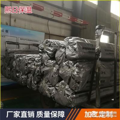 【熙日】厂家生产 橡塑板厂家 橡塑板 橡塑管