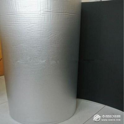 橡塑板  B1级橡塑板   橡塑管  B2级橡塑板   贴面铝箔橡塑 加工橡塑贴箔