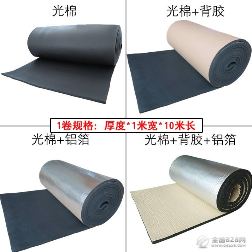买 橡塑板选【胜明】 橡塑板厂家直销 铝箔橡塑板 保温隔热橡塑板 海绵橡塑保温板 橡塑板批发
