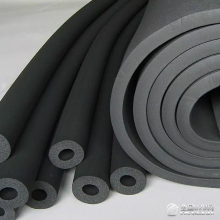 橡塑管 橡塑管报价 橡塑板厂家 祁源橡塑 高密度橡塑