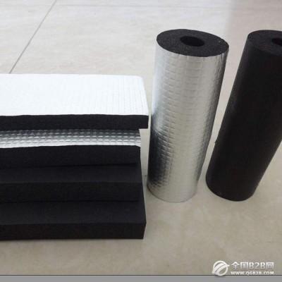 【蓝丰】 橡塑管 橡塑管厂 橡塑厂家 橡塑海绵管壳 橡塑海绵管
