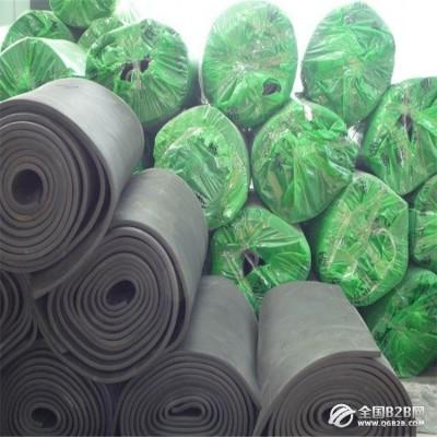 【谦圣】橡塑板 橡塑保温板  耐火橡塑板  阻燃橡塑板 防火橡塑板