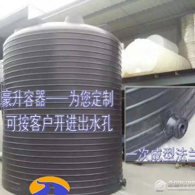 pe塑料水箱|化工储罐|10吨10000升化工储罐