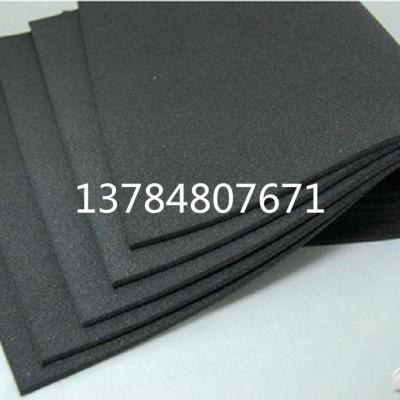 世达厂家生产橡塑,铝箔橡塑贴箔橡塑