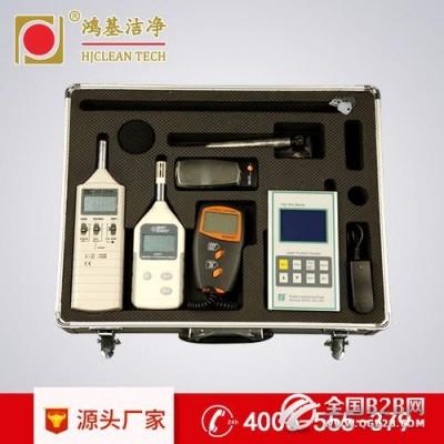 【鸿基洁净】组合仪器箱 系列组合仪器箱生产厂家  厂家直销 套件仪器箱