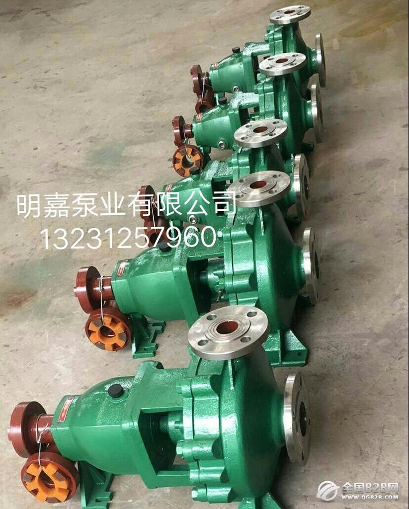 明嘉专业生产化工泵、IH化工泵、立式多级、脱硫泵、耐腐蚀化工泵、化工泵配件、IH单级单吸化工泵