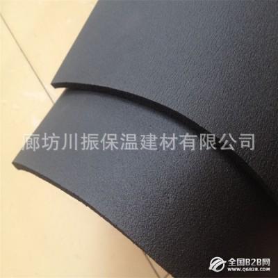 【福州直销】橡塑板 橡塑保温板 橡塑板价格 橡塑