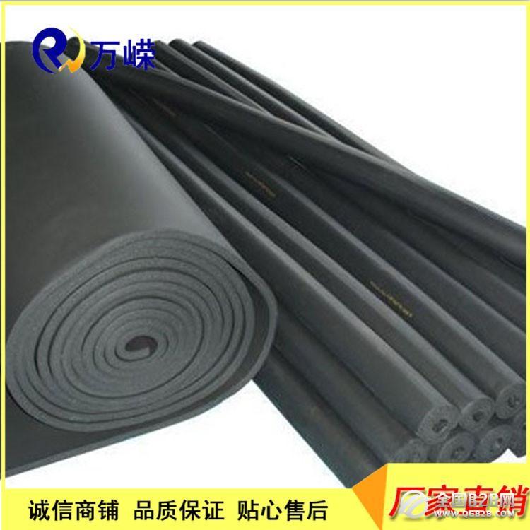 供应橡塑管 橡塑保温管 橡塑绝热保温管 贴箔橡塑管 橡塑保温材料