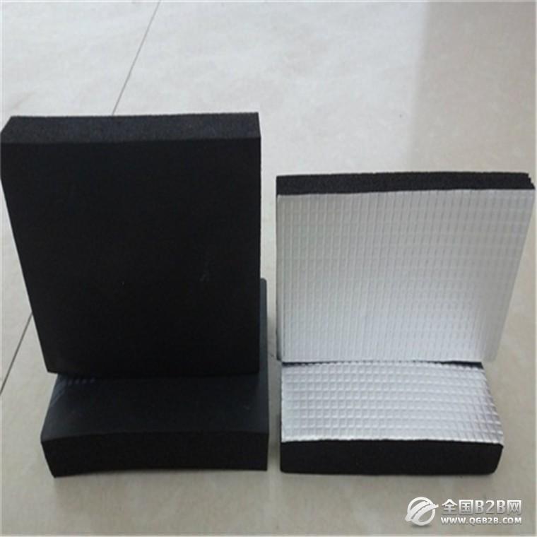 自粘橡塑不干胶橡塑板 铝箔复合橡塑海绵保温棉