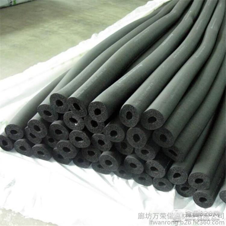 橡塑保温制品 橡塑保温管 橡塑发泡管 空调冷气管道橡塑海绵管