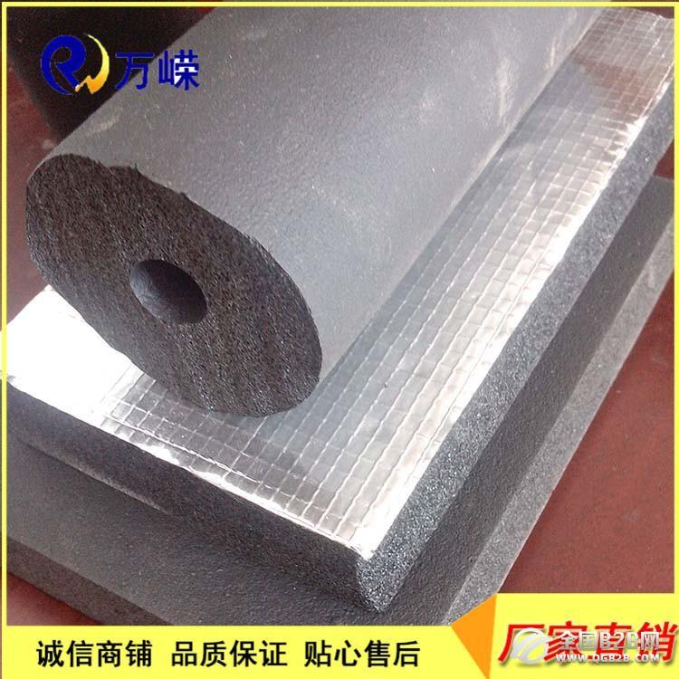 橡塑板 橡塑保温板 管  橡塑海绵