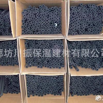 橡塑海绵 橡塑板 橡塑管 中央空调专用橡塑