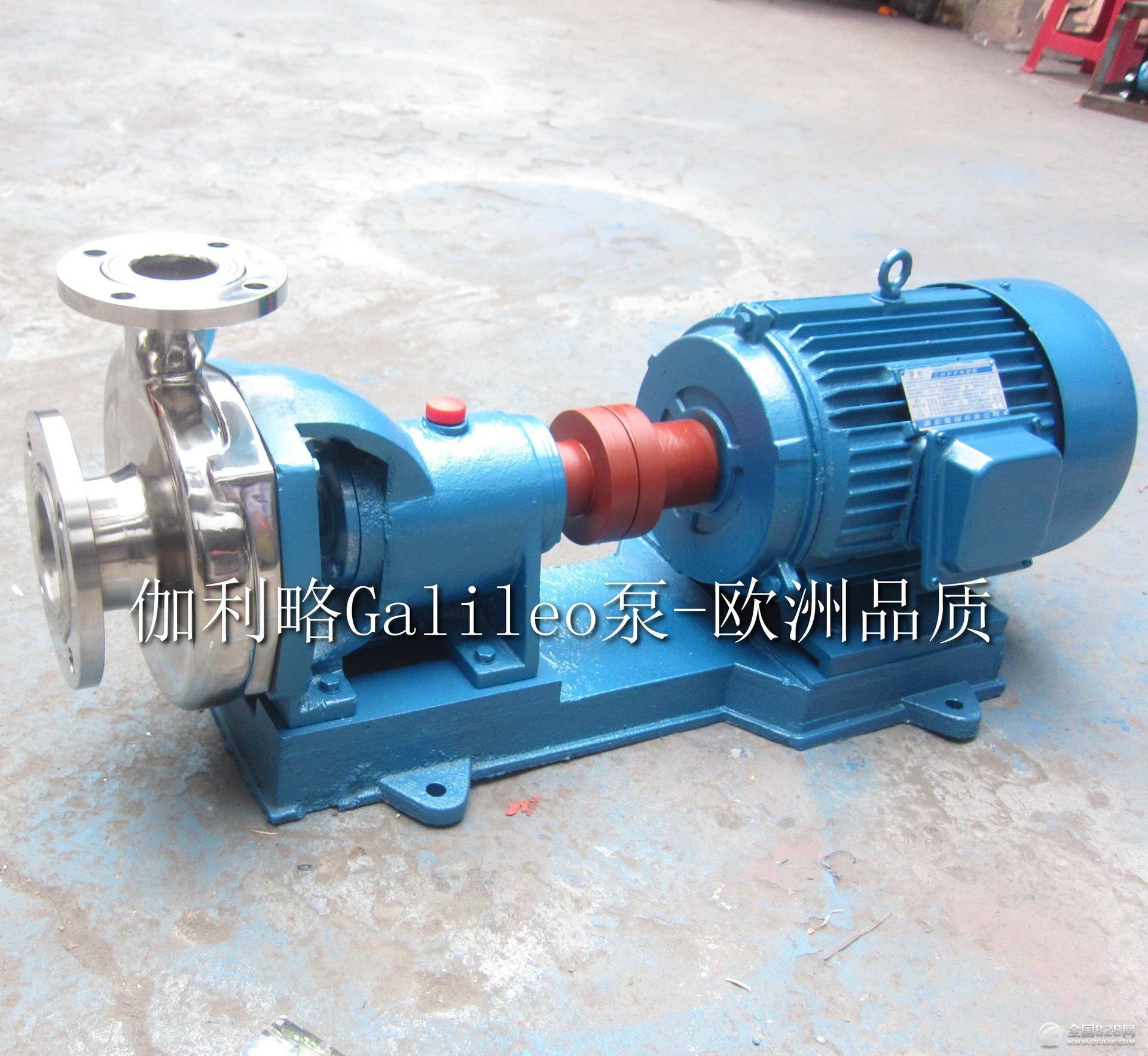 65-50-125不锈钢ih化工泵 优质ih化工离心泵 化工