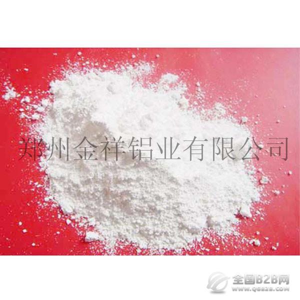 化工铝粉 金祥铝业厂家专业生产铝粉 化工铝粉 铝粉厂家 供应铝粉 化工铝粉
