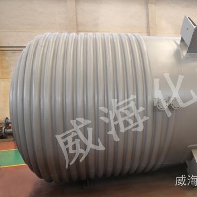 供应  威海化工机械   化工反应釜