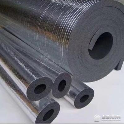 【浩源】橡塑保温管 保温隔热橡塑板 橡塑板  厂家定制  保温隔热橡塑板厂