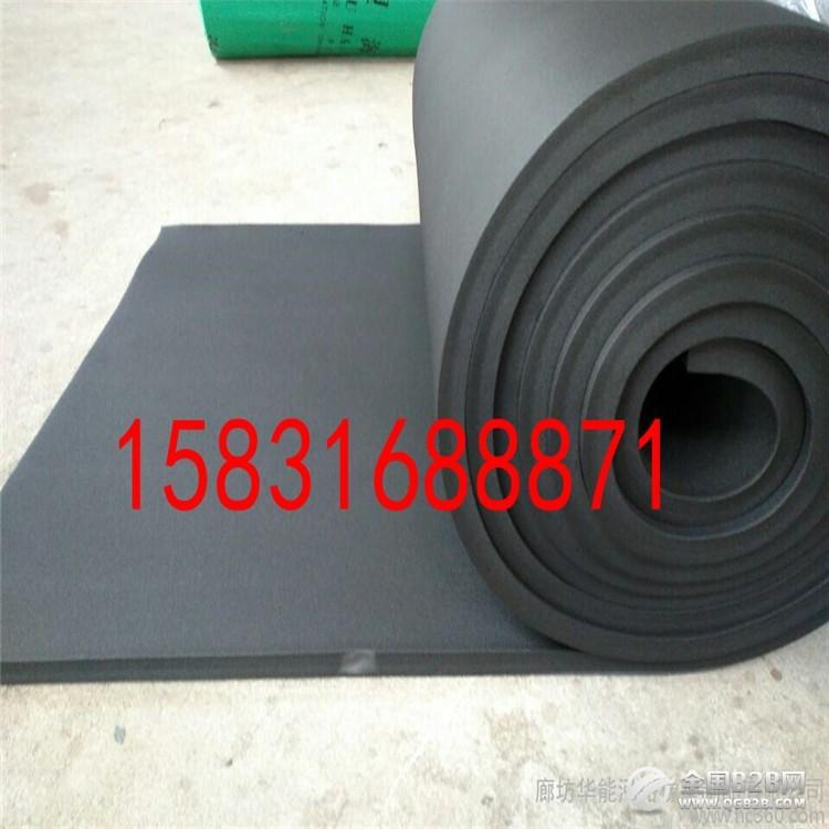 橡塑板 优质橡塑板 彩色橡塑板价格