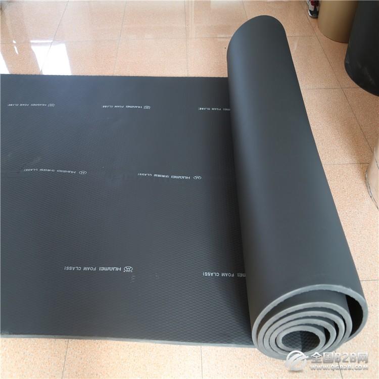 橡塑保温板     橡塑保温棉    保温橡塑板   橡塑保温海绵   防火橡塑板
