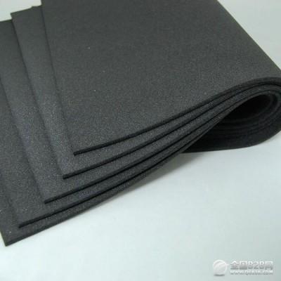 锦州 橡塑板 保温橡塑板 吸音橡塑板 阻燃橡塑板 橡塑板规格