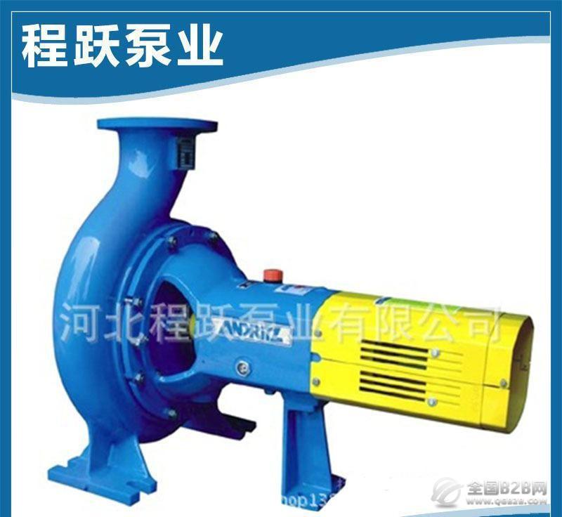 石油化工淀粉生产 高效无堵塞 石油化工 淀粉制糖 ZS型纸浆泵 石油化工淀粉