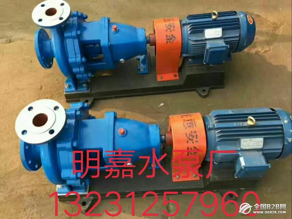化工泵、IH化工泵、IH单级单吸化工泵、明嘉水泵耐腐蚀化工泵、(明嘉泵业)IH65-50-125A