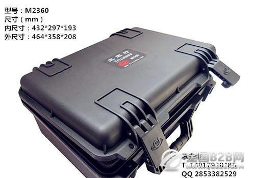 仪器箱 塑料仪器展示箱 显示器保护箱 仪器设备箱 户外作业设备箱