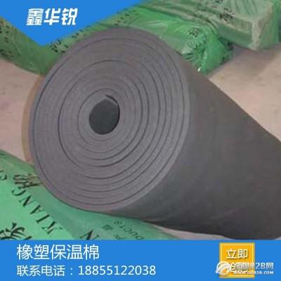 厂家橡塑保温橡塑保温棉批发橡塑保温材料橡塑海绵批发
