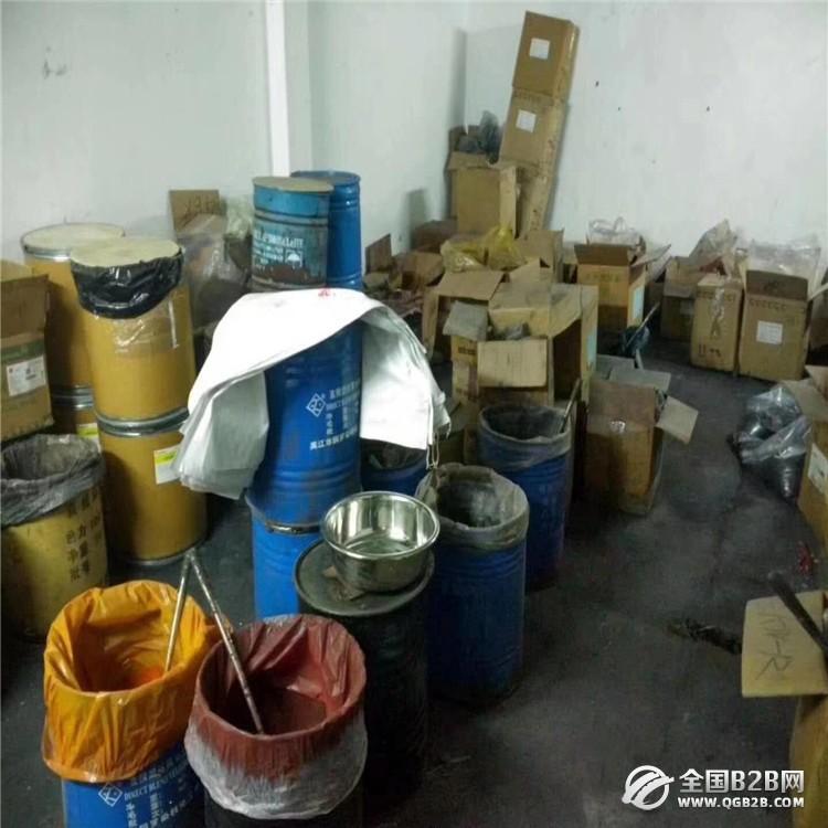 库存化工染料收购 回收化工原料颜料 友谊染料化工原料回收
