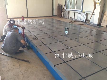 铸铁试验平台 河北威岳厂家直销 认真做好每个环节
