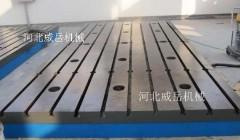 怎样快速辨别铸铁试验平台是否具备高性能?