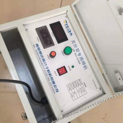 HDPE克拉管热熔焊接机