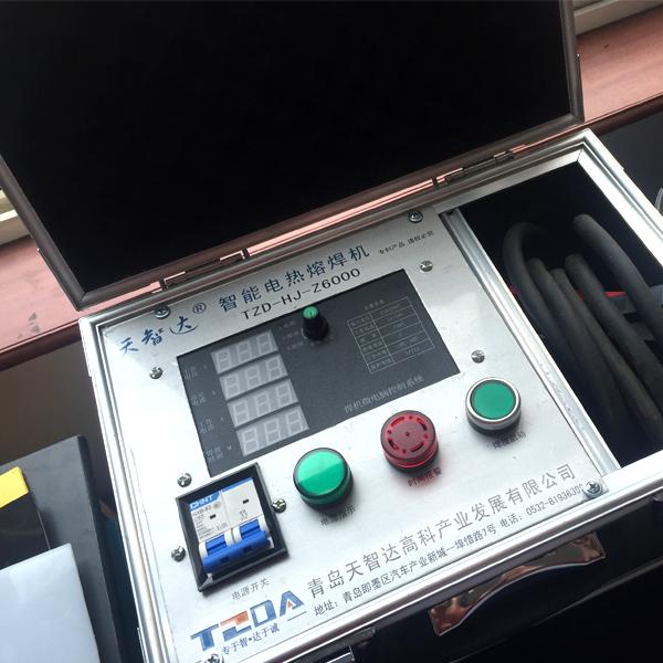 电热熔带焊接电热熔焊机