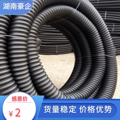 加厚地埋式碳素管   HDPE碳素螺旋波纹管dn50
