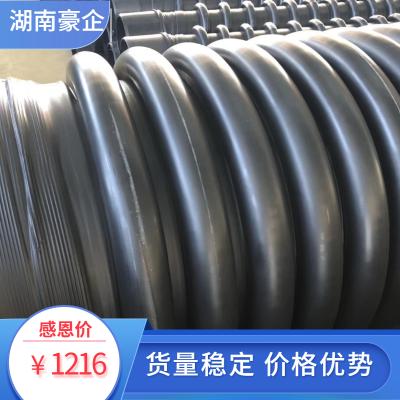 HDPE缠绕结构壁B型(克拉管)DN1200 正十级