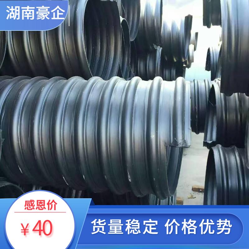 湖南高密度聚乙烯钢带波纹管 dn300 厂家直销