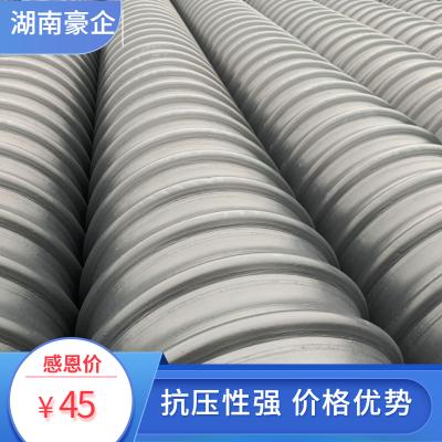 湖南豪企塑业  下水道排污钢带管