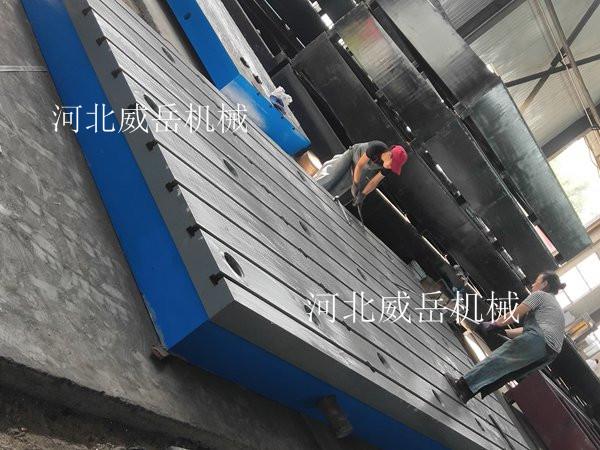 铸铁焊接平台 客户信赖 品质如一 经久考验