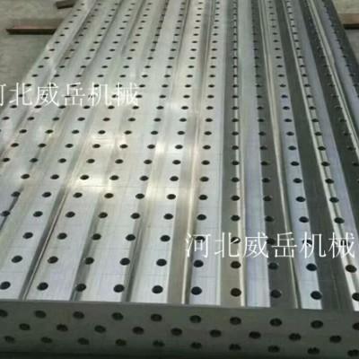 三维焊接平台 焊接平台 铸铁平台 承载力高 厂家现货销售