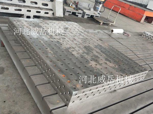 三维焊接平台 焊接平台 加速焊接生产 现货工厂价